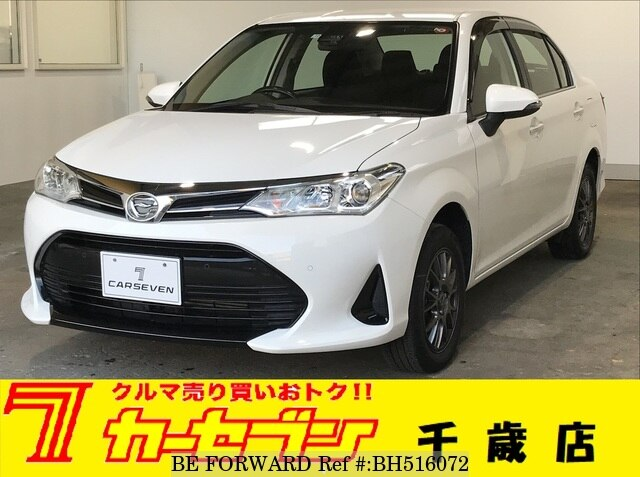 Used 2017 TOYOTA COROLLA AXIO BH516072 for Sale
