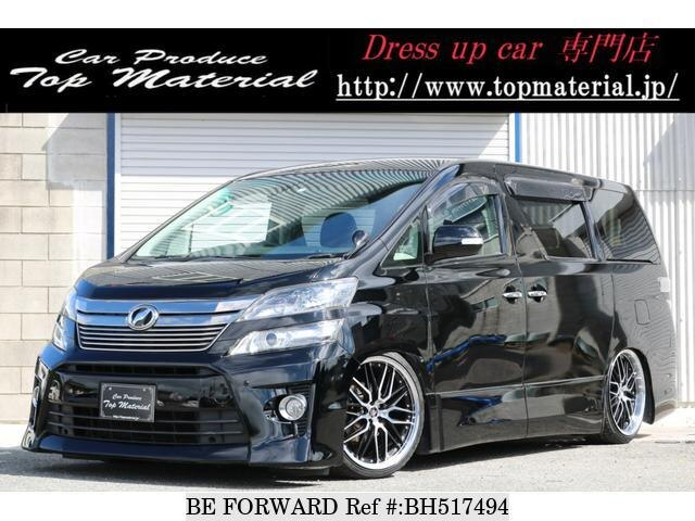 Used 2012 TOYOTA VELLFIRE BH517494 for Sale