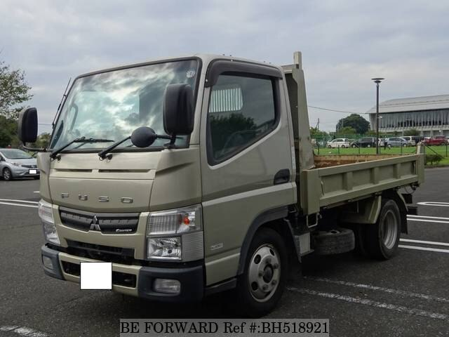 Used 2015 MITSUBISHI CANTER BH518921 for Sale