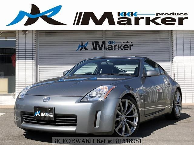 Used 2003 NISSAN FAIRLADY Z BH518981 for Sale