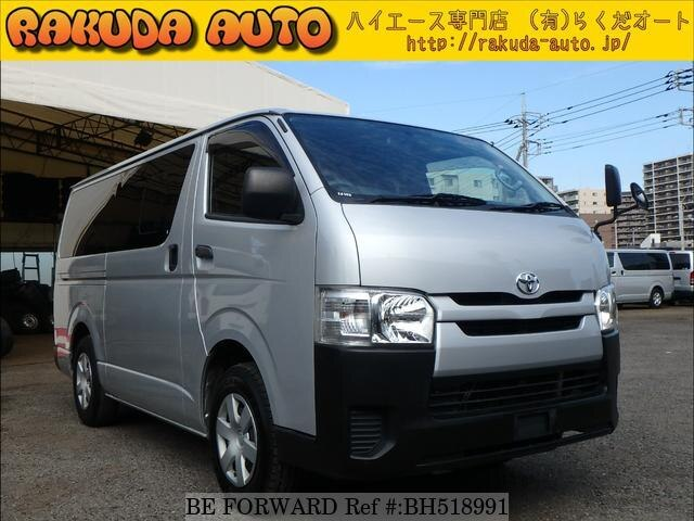 Used 2015 TOYOTA HIACE VAN BH518991 for Sale