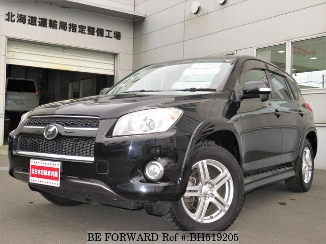 Used 2009 TOYOTA RAV4 BH519205 for Sale