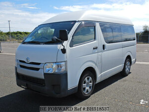 Used 2015 TOYOTA HIACE VAN BH518537 for Sale