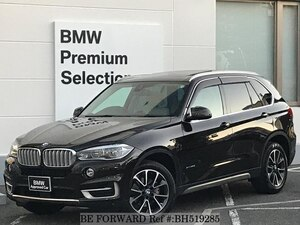 Used 2016 BMW X5 BH519285 for Sale