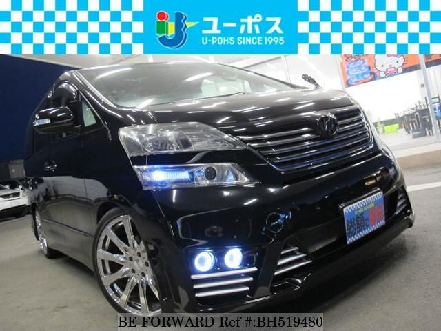 Used 2010 TOYOTA VELLFIRE BH519480 for Sale