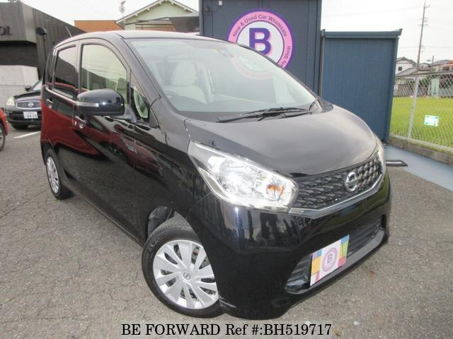 Used 2015 NISSAN DAYZ BH519717 for Sale