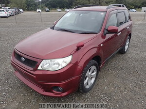 Used 2008 SUBARU FORESTER BH519350 for Sale