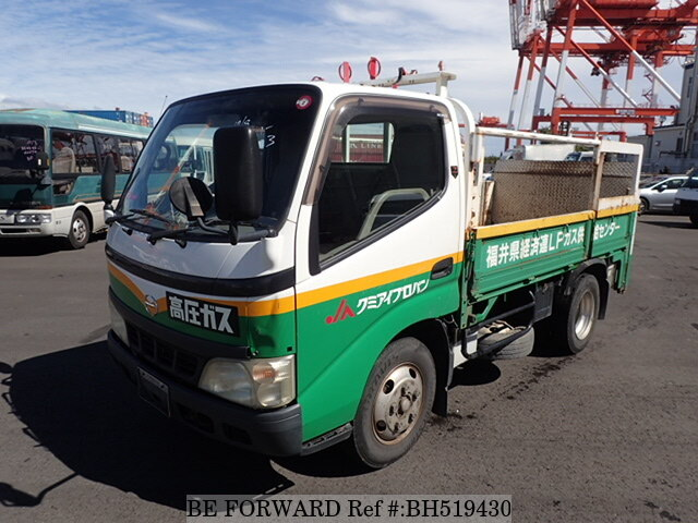 Used 2005 HINO DUTRO BH519430 for Sale
