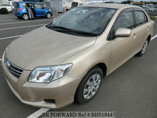 Used 2012 TOYOTA COROLLA AXIO BH519447 for Sale