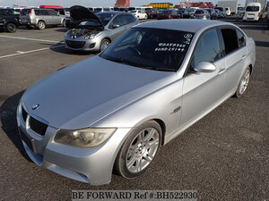 Used 2005 BMW 3 SERIES BH522930 for Sale