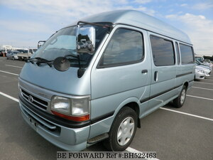 Used 2002 TOYOTA REGIUSACE VAN BH522463 for Sale
