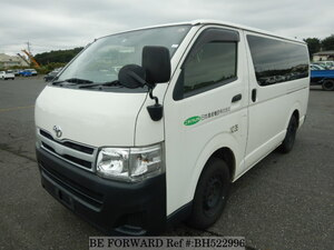 Used 2012 TOYOTA HIACE VAN BH522996 for Sale
