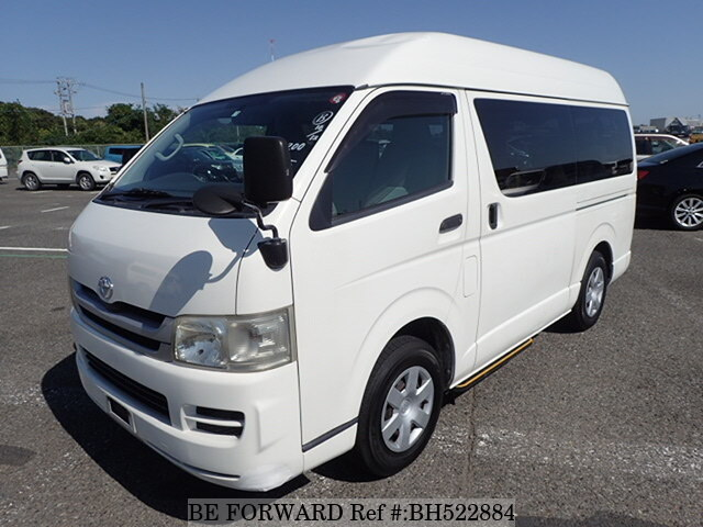 Used 2008 TOYOTA HIACE VAN BH522884 for Sale