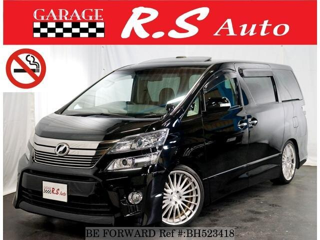 Used 2012 TOYOTA VELLFIRE BH523418 for Sale