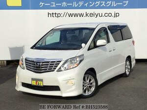 Used 2009 TOYOTA ALPHARD BH523588 for Sale