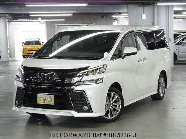 Used 2017 TOYOTA VELLFIRE BH523643 for Sale