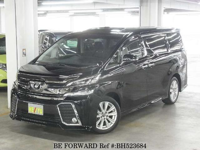 Used 2016 TOYOTA VELLFIRE BH523684 for Sale