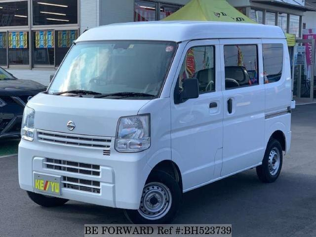 Used 2015 NISSAN CLIPPER VAN BH523739 for Sale
