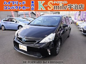 Used 2012 TOYOTA PRIUS ALPHA BH524223 for Sale