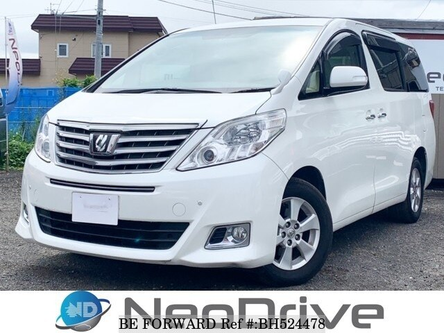 Used 2013 TOYOTA ALPHARD BH524478 for Sale