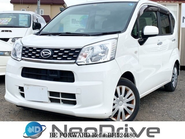 Used 2015 DAIHATSU MOVE BH524480 for Sale
