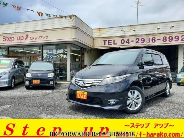 Used 2011 HONDA ELYSION BH524518 for Sale