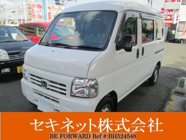 Used 2012 HONDA ACTY VAN BH524548 for Sale