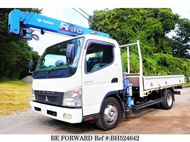 Used 2008 MITSUBISHI FUSO CANTER BH524642 for Sale