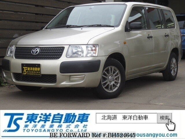 Used 2009 TOYOTA SUCCEED VAN BH524645 for Sale