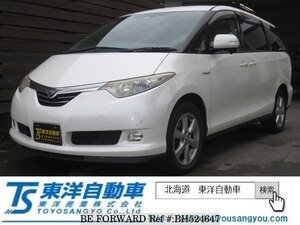 Used 2007 TOYOTA ESTIMA HYBRID BH524647 for Sale