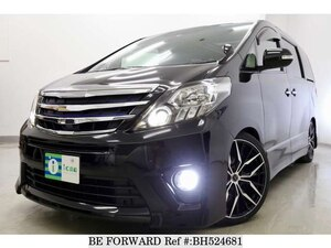 Used 2012 TOYOTA ALPHARD HYBRID BH524681 for Sale