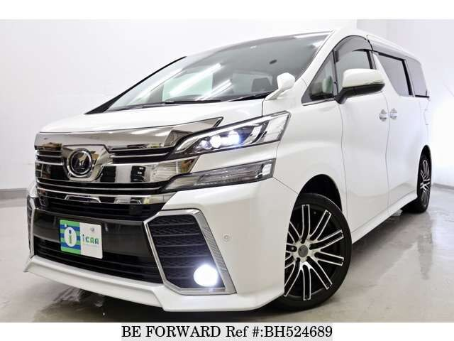 Used 2016 TOYOTA VELLFIRE BH524689 for Sale