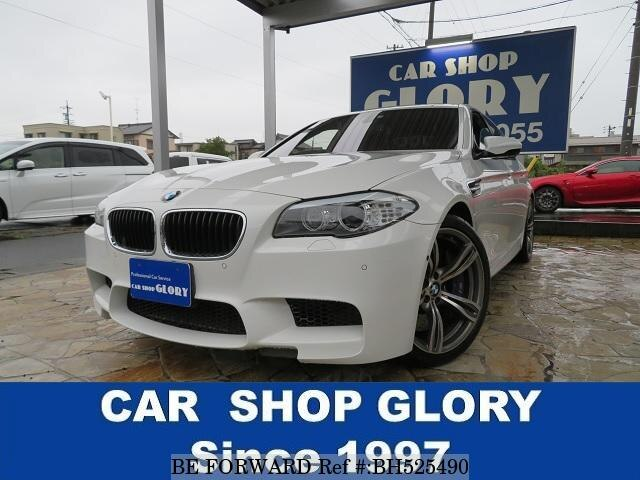 Used 2013 BMW M5 BH525490 for Sale