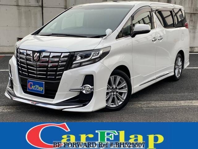 Used 2015 TOYOTA ALPHARD BH525507 for Sale