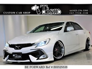 Used 2012 TOYOTA MARK X BH525538 for Sale