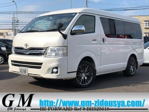Used 2011 TOYOTA HIACE WAGON BH525618 for Sale