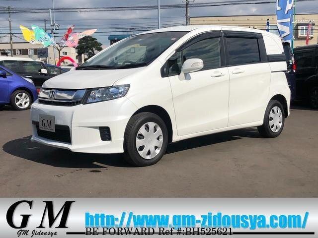 Used 2014 HONDA FREED SPIKE BH525621 for Sale
