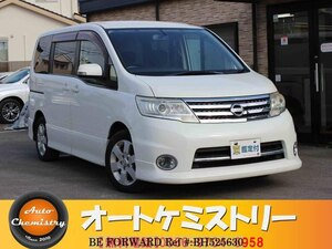 Used 2009 NISSAN SERENA BH525630 for Sale
