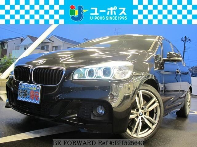 Used 2017 BMW 2 SERIES BH525643 for Sale