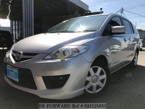 Used 2008 MAZDA PREMACY BH525653 for Sale