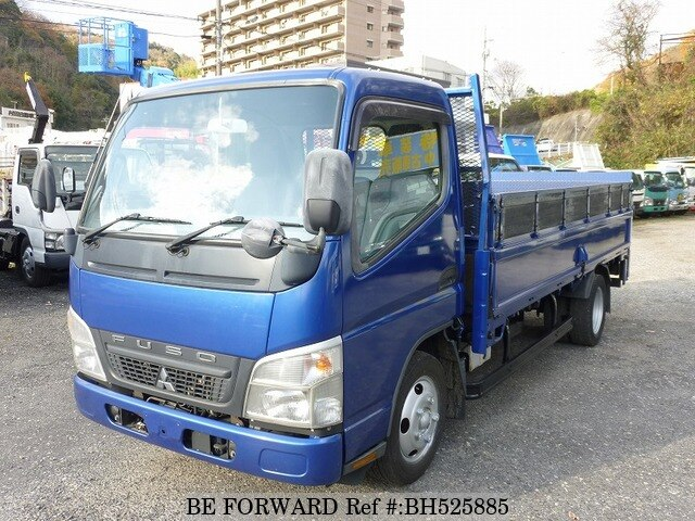 Used 2007 MITSUBISHI CANTER BH525885 for Sale