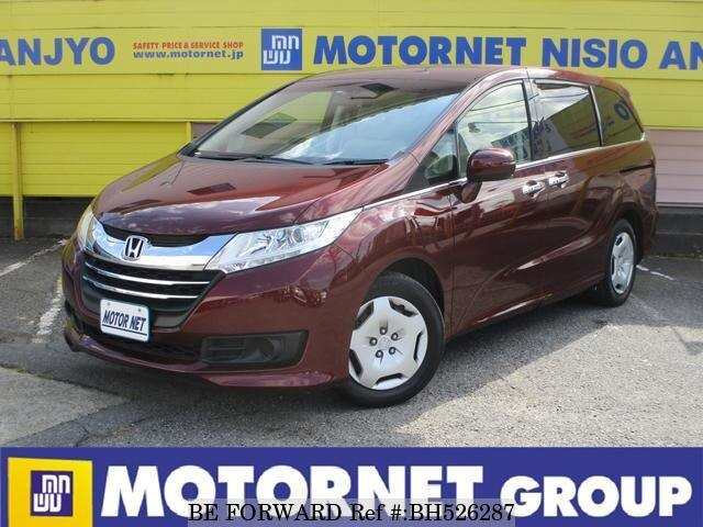 Used 2015 HONDA ODYSSEY BH526287 for Sale