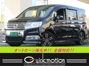 Used 2011 HONDA STEP WGN BH526333 for Sale
