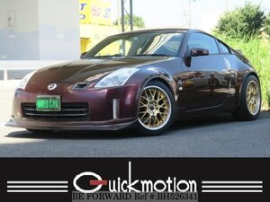 Used 2006 NISSAN FAIRLADY Z BH526341 for Sale