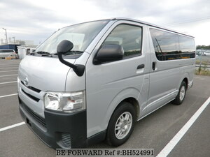 Used 2014 TOYOTA HIACE VAN BH524991 for Sale
