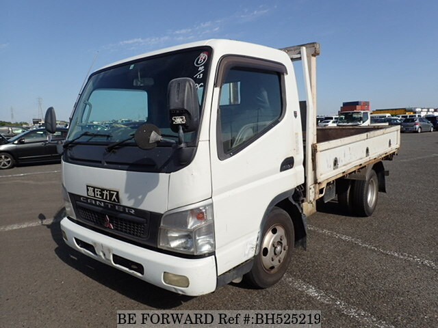 Used 2007 MITSUBISHI CANTER BH525219 for Sale