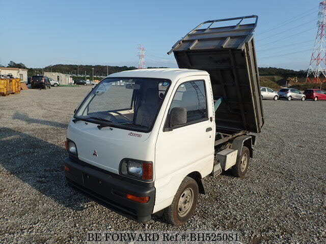 Used 1994 MITSUBISHI MINICAB TRUCK BH525081 for Sale