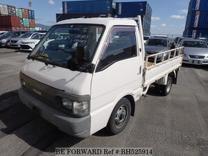 Used 1998 MAZDA BONGO TRUCK BH525914 for Sale