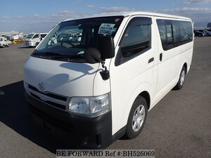 Used 2012 TOYOTA HIACE VAN BH526069 for Sale