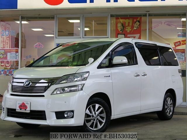 Used 2013 TOYOTA VELLFIRE HYBRID BH530325 for Sale